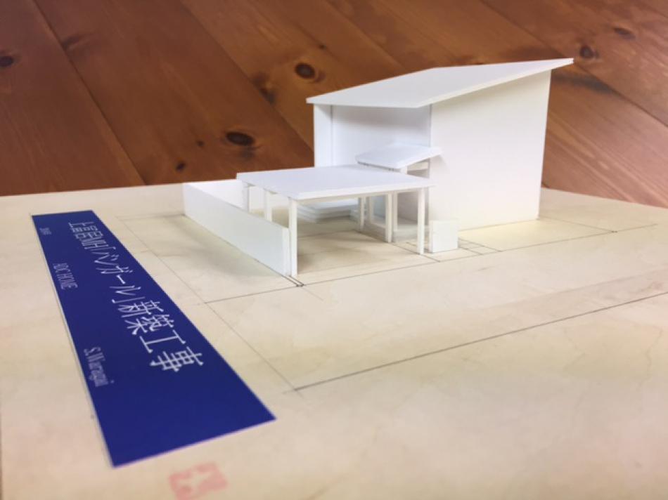 分譲モデルハウス「バンガール」 2018年6月完成予定 2019年3月末お引渡し予定 申込受付中
