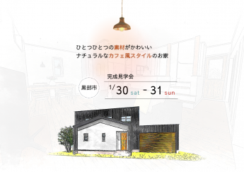 住宅外観画像13312