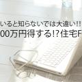 イベント6210
