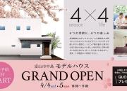 【GRAND OPEN】「4sea…