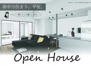 富山市藤ノ木|OPEN H…